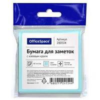 Самоклеящийся блок OfficeSpace, 76*76мм, 80л., голубой, европодвес