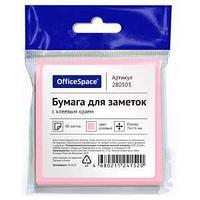 Самоклеящийся блок OfficeSpace, 76*76мм, 80л., розовый, европодвес