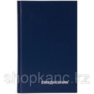 Ежедневник недатированный А5 160 л., БВ синий.