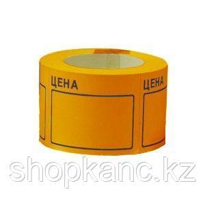 Лента для ценников, 50*40 мм, цвет оранжевый, 200 штук в рулоне.