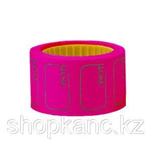 Лента для ценников, 30*20 мм, цвет малиновый, 200 штук в рулоне.
