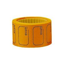 Лента для ценников, 30*20 мм, цвет оранжевый, 200 штук в рулоне.
