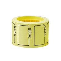 Лента для ценников, 35*25 мм, цвет желтый, 200 штук в рулоне.