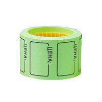 Лента для ценников, 35*25 мм, цвет зеленый, 200 штук в рулоне.