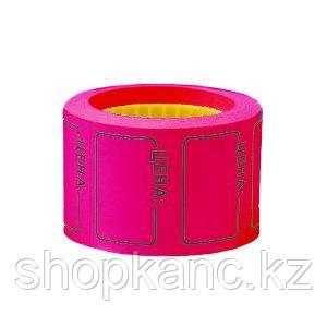 Лента для ценников, 35*25 мм, цвет малиновый, 200 штук в рулоне.