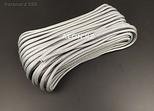Паракорд 550 светло-серый
