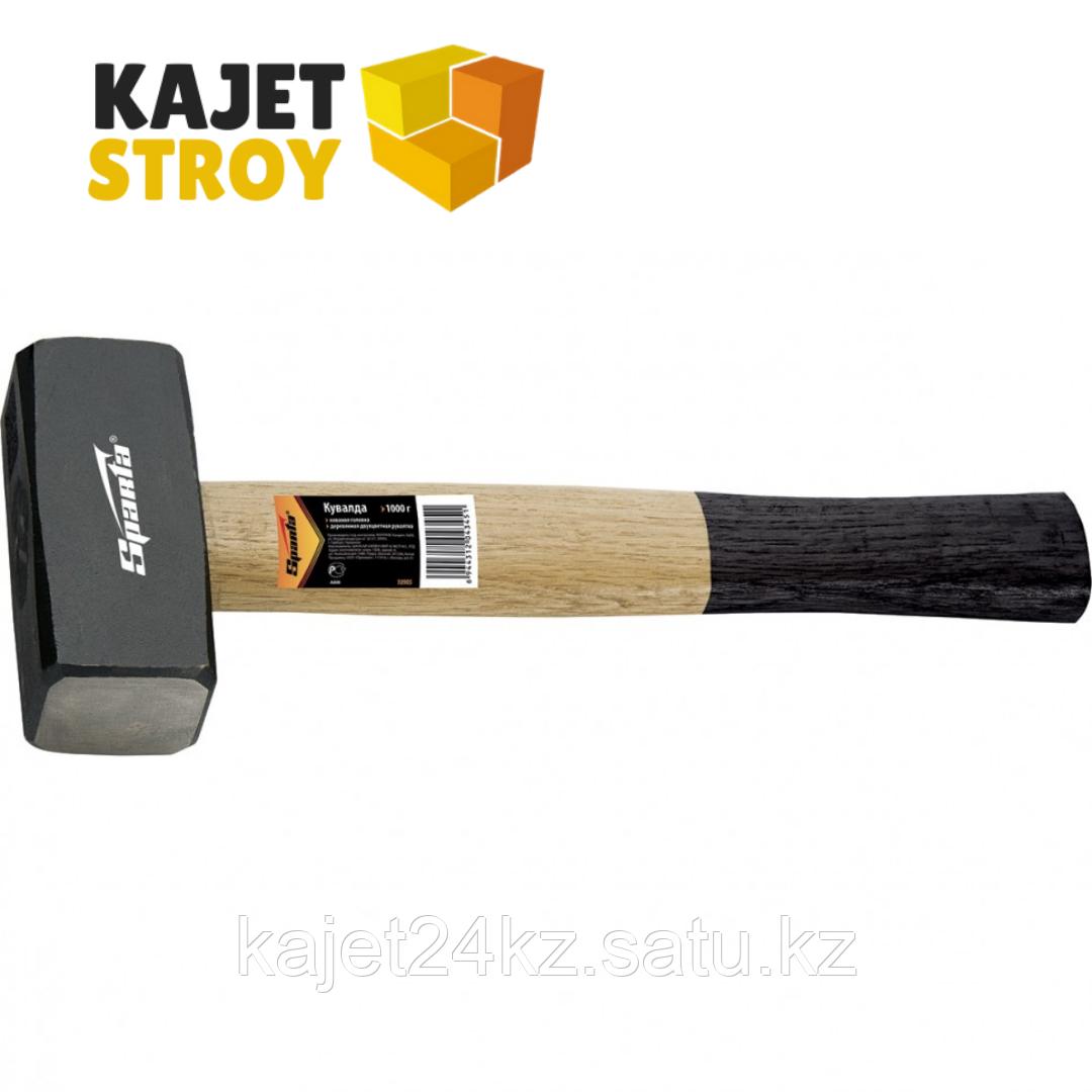 Кувалда, 2000 г, кованая головка, деревянная двухцветная рукоятка// Sparta