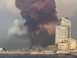 В Бейруте прогремел мощный взрыв (ВИДЕО)