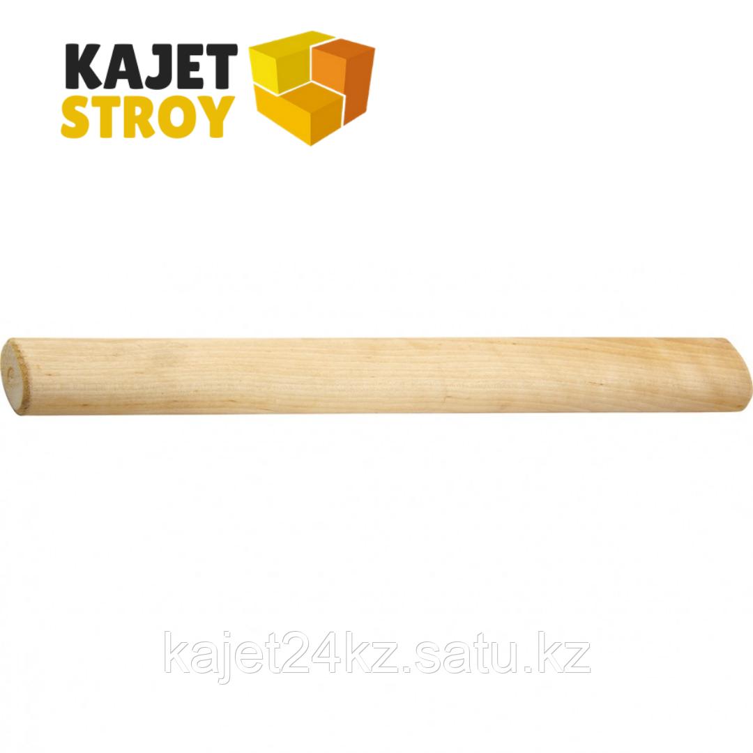 Рукоятка для кувалды, шлифованная, БУК, 400 мм// Сибртех