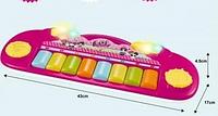 Детский синтезатор LOL HY696-E