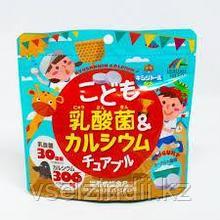 Жевательные витамины для детей Кисломолочные бактерии и кальций, Unimat Riken со вкусом йогурта. 90 шт