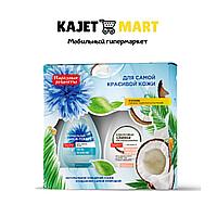 Набор №25 косметический подарочный «Народные Рецепты» (Aqua-тоник165мл + Кокосовые сливки165мл)