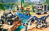 Конструктор Аналог Lego лего 75935 Lari Jurassic World 11335 Поединок с бариониксом охота за сокровищами диноз, фото 4