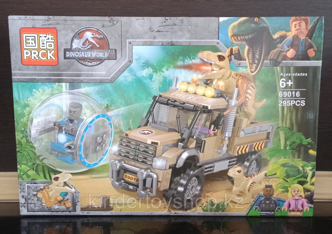 Конструктор PRCK / LELE Jurassic World Побег в гиросфере от карнотавра  6901 Аналог LEGO  75929 динозавры