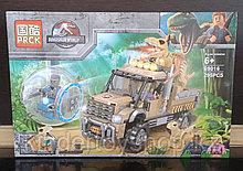 Конструктор PRCK / LELE Jurassic World Побег в гиросфере от карнотавра  6901 Аналог LEGO  75929 динозавры