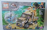 Конструктор PRCK / LELE Jurassic World Побег в гиросфере от карнотавра  6901 Аналог LEGO  75929 динозавры, фото 3