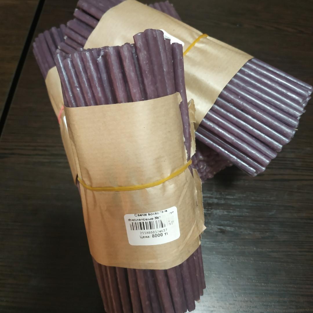 Фиолетовые тонкие восковые свечи оптом √120