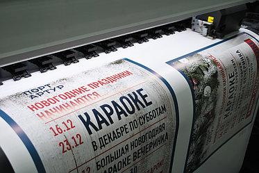 Основные функции при печати плакатов