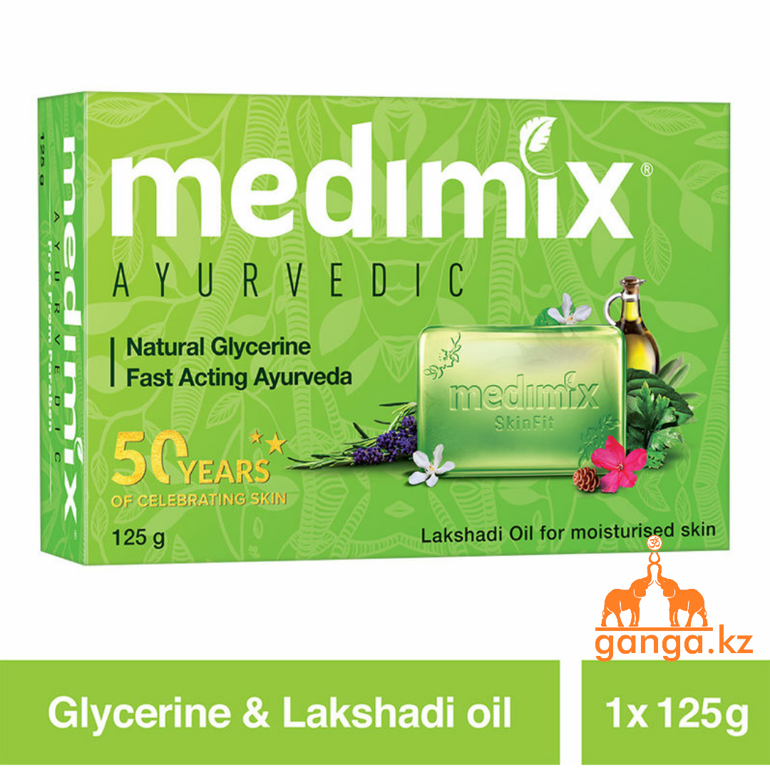 Увлажняющее мыло с глицерином (Natural Glycerine MEDIMIX), 125 гр