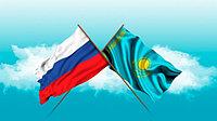 Устный переводчик казахского языка (синхронный перевод с казахского языка на русский язык)