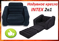 Надувное кресло-кровать 109х218х66см Intex 68565