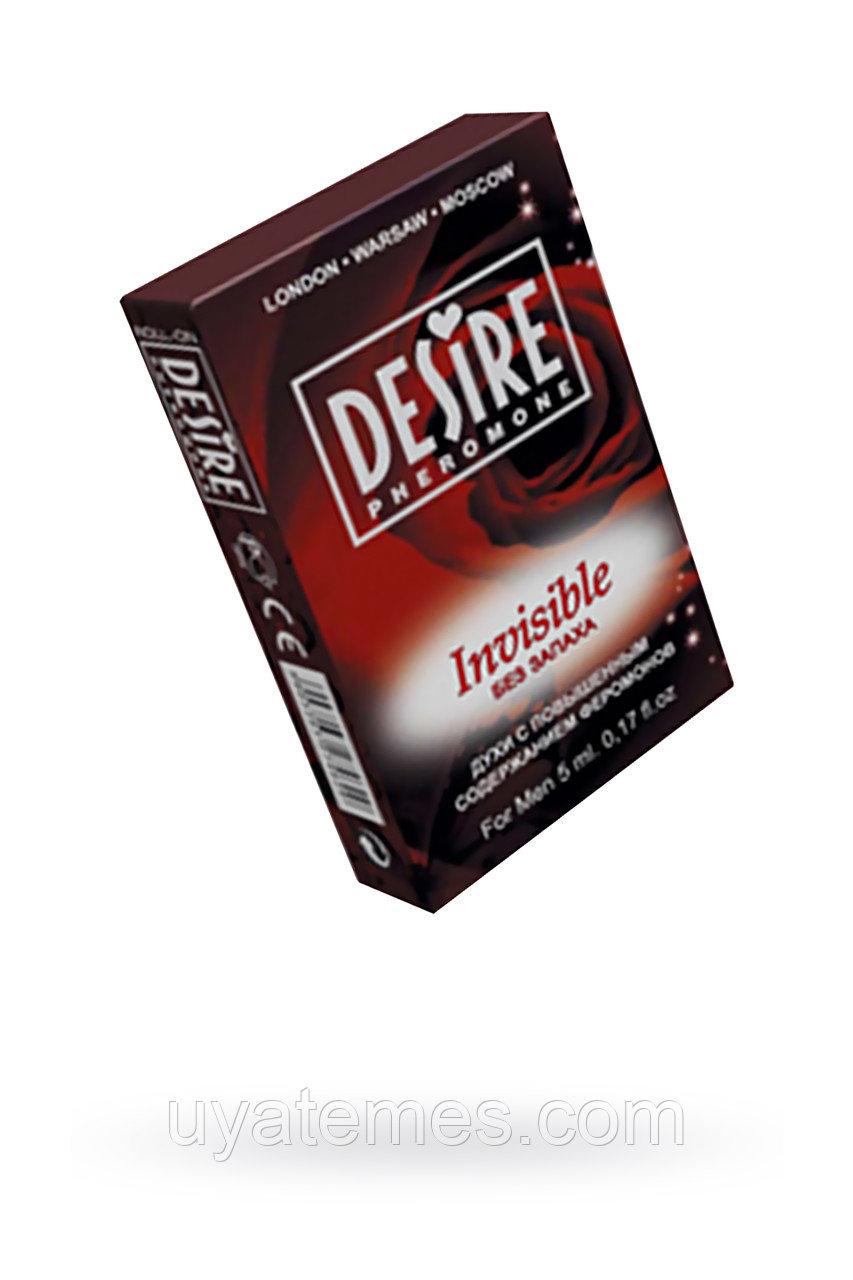Desire-Invisible 5мл жен.короб.