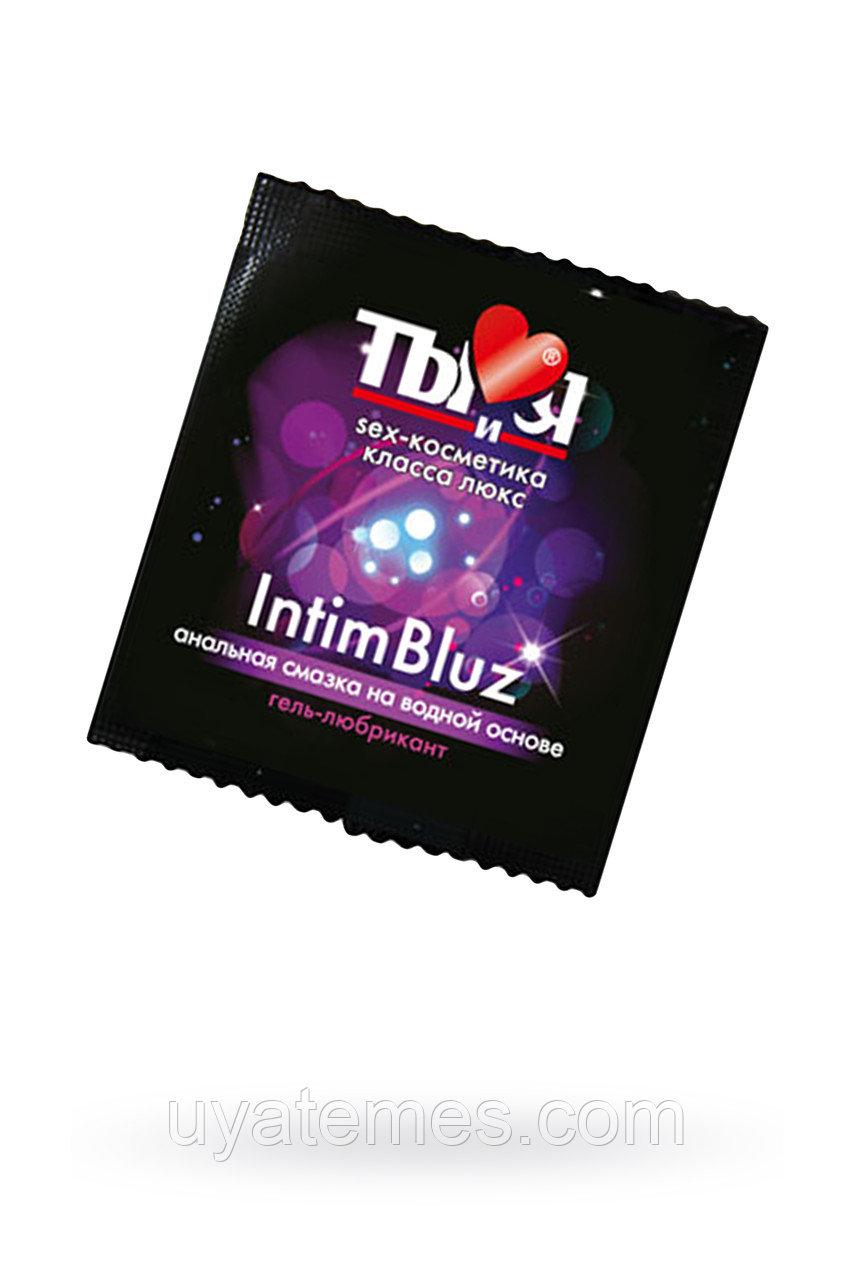 Гель-лубрикант Ты и Я ''Intim Bluz'' анальный 4 г, 20 шт в упаковке