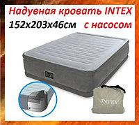 Надувная кровать 152*203*46см со встроенным электронасосом Intex 64414