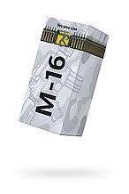 Капли для мужчин М-16 10 мл