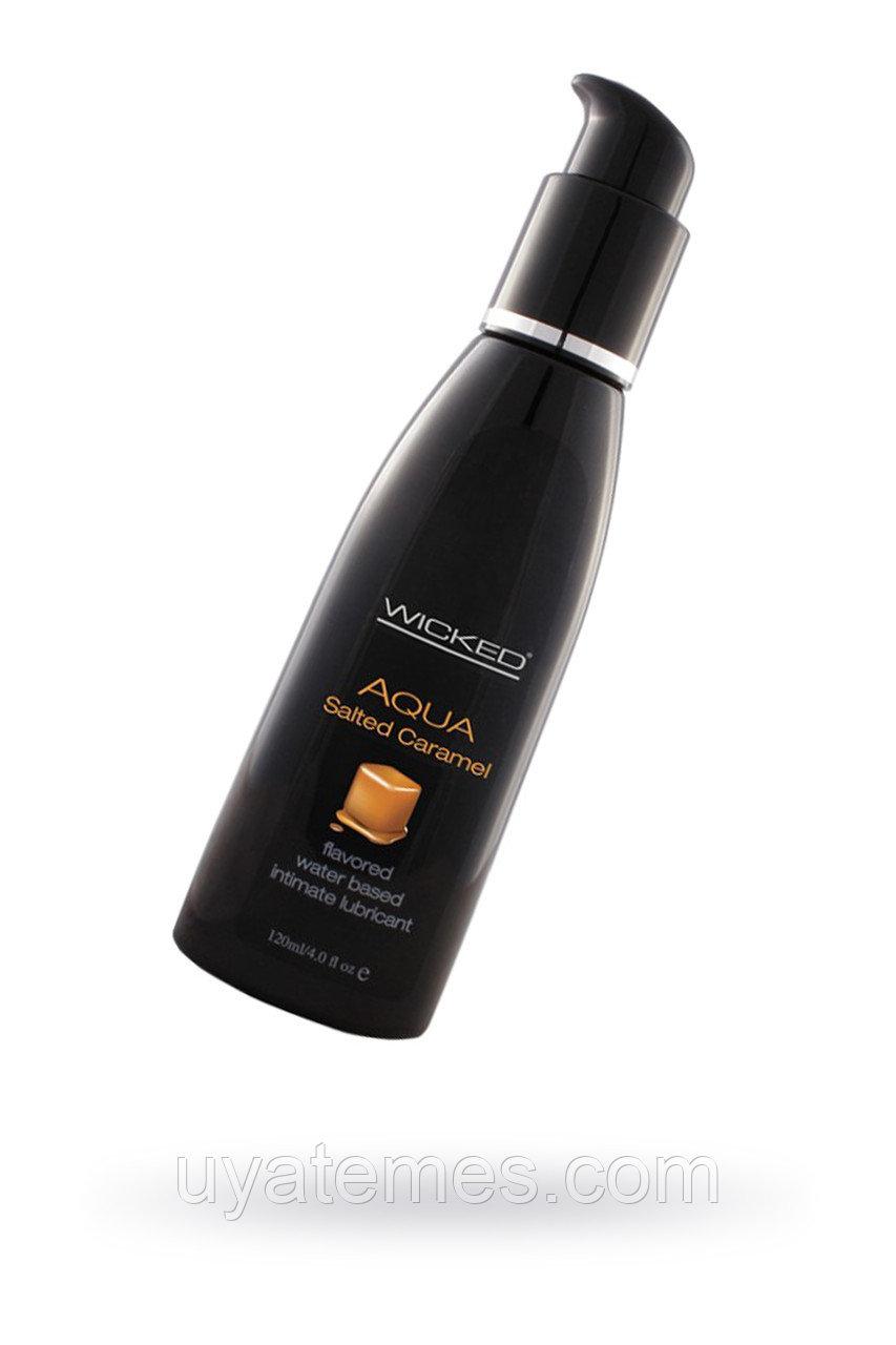 Лубрикант WICKED AQUA Salted Caramel, со вкусом соленой карамели, 120 мл