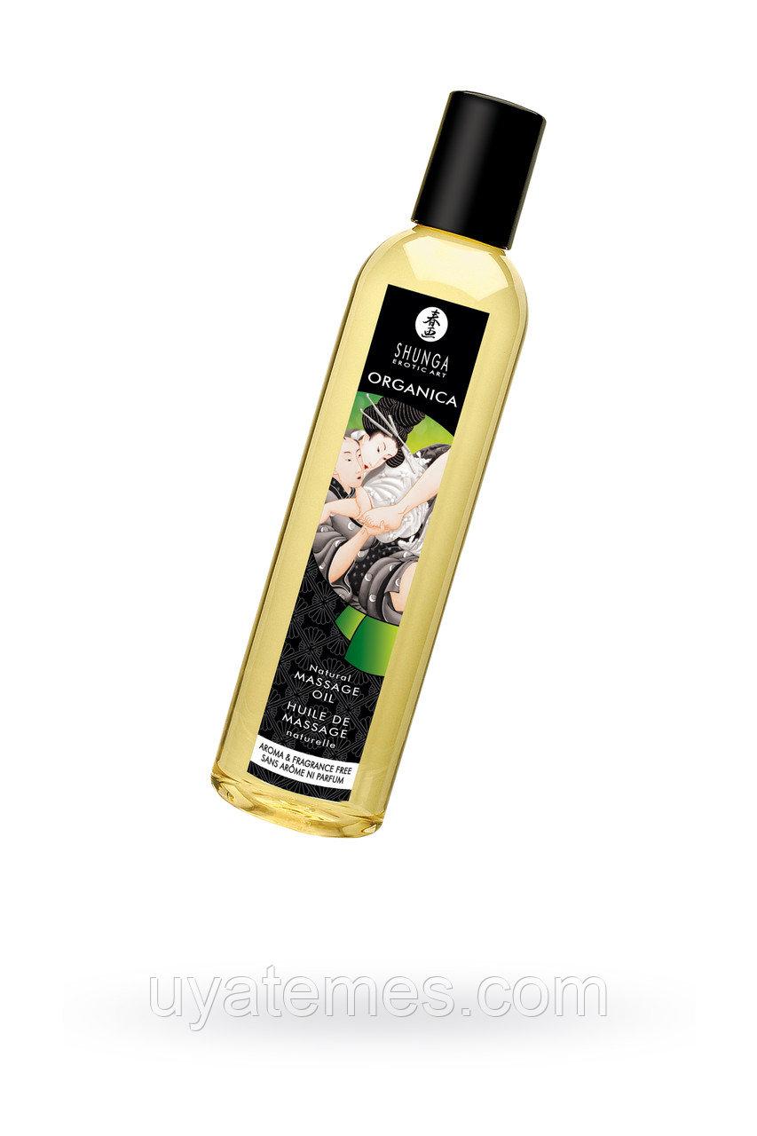 Масло для массажа Shunga Organica Aroma and Fragrance Free, натуральное, возбуждающее, без аромата, 250 мл