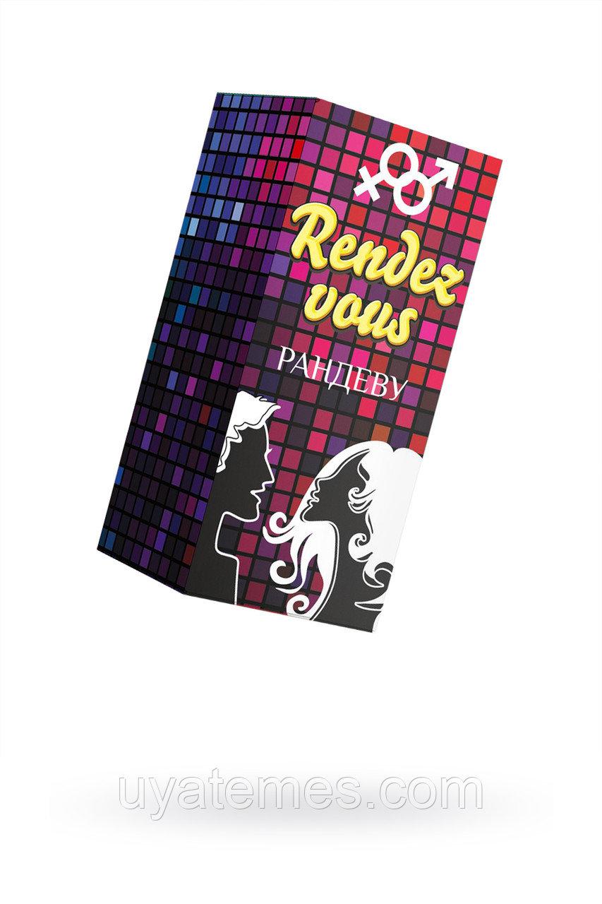 Капли для женщин Рандеву 30 мл