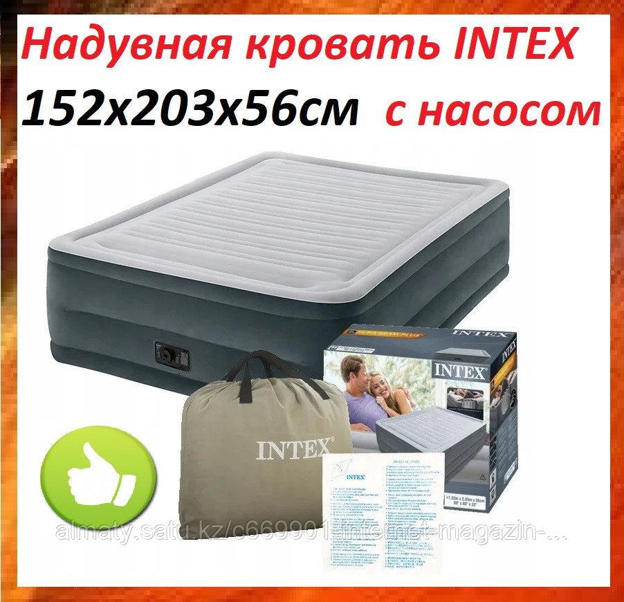 Надувная кровать 152*203*46см со встроенным электронасосом Intex 64418
