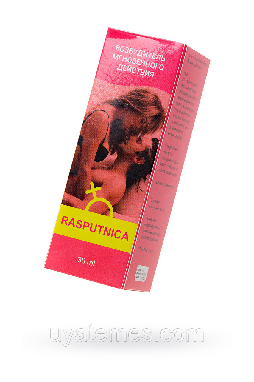 Капли для женщин RASPUTNICA ,30 мл
