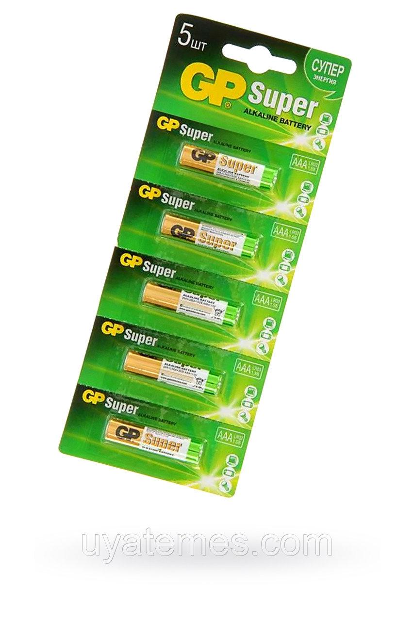 Батарейки типа ААА GP LR03  упаковка 5 шт