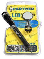 PA-51 Partner LED Телескопический фонарь с магнитом (3 светодиода+зеркало) Partner PA-51