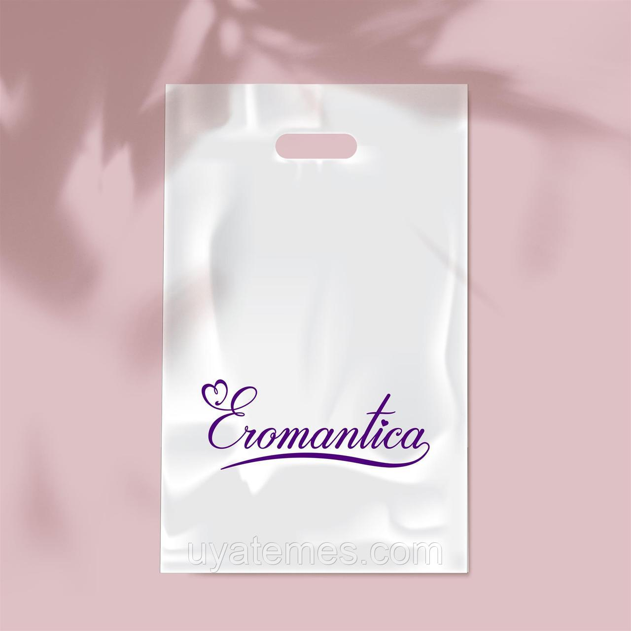 Пакет Eromantica белый, 15*27, упаковка 100 шт