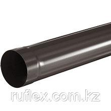 Труба  водосточная.  AQUASYSTEM покрытие PURAL MATT коричневый RAL 8017         тел./watsapp +7 701 100 08 59