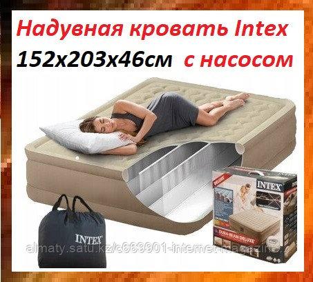 Надувная кровать 152*203*46см со встроенным электронасосом Intex 64428