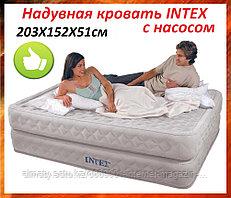 Надувная кровать 152*203*51см со встроенным электронасосом Intex 64464