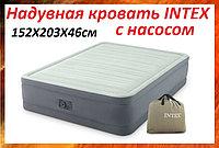 Надувная кровать 152*203*46см со встроенным электронасосом Intex 64906