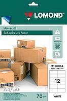 Бумага Самоклеющаяся A4/50л/12-делений белая (универсальная печать) Lomond 2100065