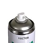 Очиститель битумных пятен RECTOR в аэрозольной упаковке 400мл, фото 2