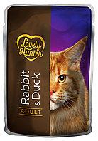 Влажный корм для кошек Lovely Huntrer Adult Rabbit&Duck с кроликом и уткой