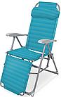 Кресло-шезлонг Nika 820x590x1160 мм (Turquoise)