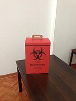 Контейнер картонный, трехслойный,гофрированный для сбора медицинских отходов на 5 л класс В, цвет красный, фото 1