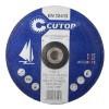 Диск шлифовальный по металлу Cutop Profi Т27-230*6.0*22.2 39995т