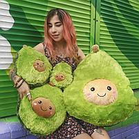 Плюшевый Авокадо 60 см, фото 2