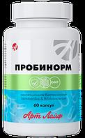 Пробинорм (Probinorm) Арт Лайф
