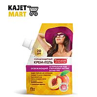 Солнцезащитный крем-гель для лица и тела «Народные рецепты» Освежающий 20 SPF, 50мл